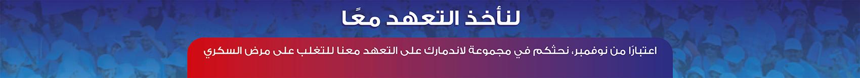 BD_website_pledge